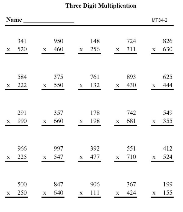 BlueBonkers - Multiplication Practice Sheets: Three Digit number ...